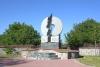 пам'ятник жертвам Голодомору, img_2941fc
