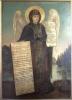 Фролівський монастир, img_2512fcp