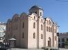 церква Богородиці Пирогощі,  dscf9141fcp
