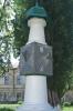 КМА, сонячний годинник, dscf9177fc