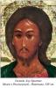 19. Господь Ісус Христос Музей в Реклінгаузені, Німеччина. XIV ст
