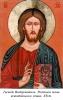 24. Господь Вседержитель. Російська ікона візантійського стилю. ХVст.