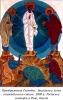 33. Преображення Господнє. Італійська ікона