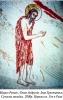 40. Марко Рупнік, Євген Андрухів. Іван Хреститель. Сучасна мозаїка. 2000р. Церква св. Уго в Римі