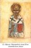 41. Св. Микола. Новгородська ікона ХVст. візантійського стилю