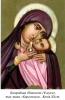 44. Богородиця Ніжності (Єлеуси), так звана «Корсунська». Копія XX ст.