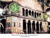 4. Фрагмент інтер'єру св. Софії в Константинополі. Сучасний вигляд