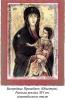 51. Богородиця Провидіння (Одигітрія).