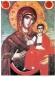 54. Богородиця Провидіння (Одигітрія). Болгарська ікона XVIII ст.