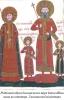 58. Родинний образ болгарського царя Івана Шишмана як ктитора. З книжкової мініатюри