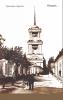 dzvinicja_gr-cerkvi-zrujn-u_1930-1950_kh_rr-fc_