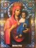собор Св. Антонія і Феодосія, img_3036fcp