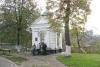 каплиця біля Свято-Миколаївської церкви, img_3083fc