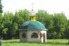 біля Покровської церкви, img_1911fc