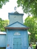 Георгіївська церква, img_1976fc