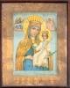 собор Різдва Пресвятої Богородиці, img_9046-dimfc_