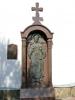 Спасо-Преображенський собор, img_9075-dimfc_