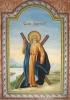 Свято-Вознесенська церква, img_2775fcp