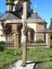 хрест пам'яті жертв Голодомору, img_2736fc