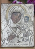 Свято-Троїцька церква, img_8729-dimfcp