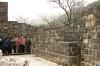 руїни візантійського храму, z_dsc09890fc