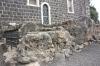 камінь трапези, ts-img_6742fc
