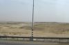 вид на Мертве море, v-img_2775fc