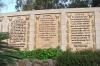 стіна з євангельськими текстами, 1-dsc00940fc