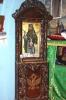 церква свв. Іоана та Георгія Хозевітів, ts-img_8821fc