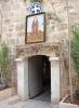 вхід до монастиря, 1-dsc00951fc