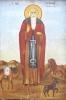 ікона св. Герасима, img_1478fcp