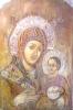 ікона Божої Матері, img_1480fcp