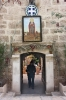 вхід до монастиря, ts-img_8413fc