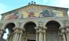 мозаїка на фронтоні церкви, 2-109fc
