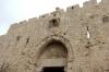 Сіонські ворота, img_1875fc
