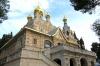 храм св. Марії Магдалини, img_2035fc