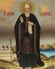 ікона св. Сави Освяченого, tm-a2-079fcp