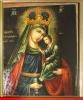 ікона Божої Матері, tm-a2-161fcp