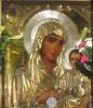 Єрусалимська ікона Божої Матері, tm-a2-247fcp