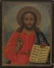 ікона Ісуса Христа, tm-0482fcp