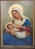 чудотворна ікона Божої матері, img_1792fcp