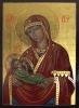 ікона Божої матері, tm-0532fcp