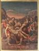 вірменська ікона, tm-a2-513fcp