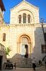 вхід до вірменської католицької церкви, img_2489fc