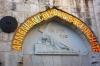 фронтон вірменської капели, ts-img_0416fc