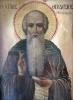 ікона св. Феодосія, 2-136fcp