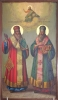 ікона свв. Афанасія і Кирила, img_2124fc