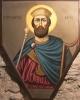 ікона царя Давида, img_2146fcp
