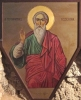 ікона пророка Єзекіїля, img_2147fcp