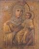 ікона Божої Матері, tm-a2-259fcp
